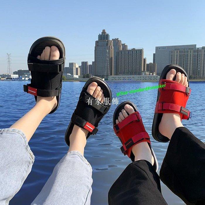 有家服飾夏季新款防滑居家涼鞋正韓學生休閒百搭情侶沙灘拖鞋潮
