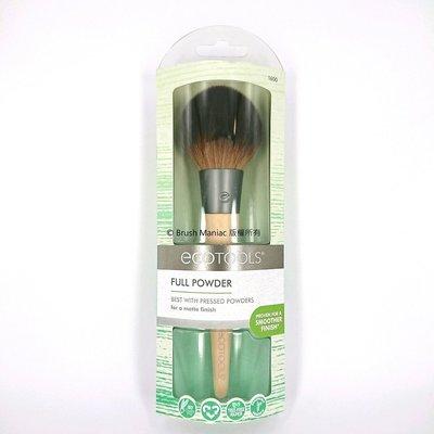 Brush Maniac * ecotools Full Powder Brush 大蜜粉刷