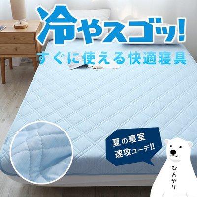 雙人涼感床墊  涼感床墊 枕頭保潔墊 ...