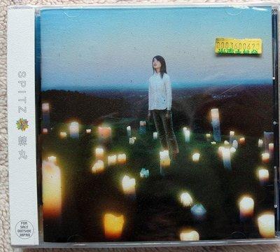 ◎2010全CD未拆!14首-SPITZ-棘丸-大碟-戀愛凡人.新月.讓我聽聽呀等14首好歌-搖滾樂團