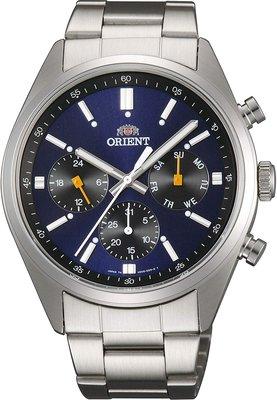 日本正版 Orient 東方 Neo70's PANDA WV0021UZ 日本製 男錶 男用 手錶 日本代購
