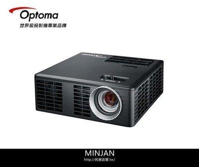 【尼克放心】(附87吋手拉幕) Optoma (ML750) HD 3D WXGA高亮度微型投影機