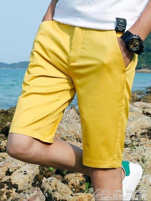 【瘋狂夏折扣】夏天男士休閒短褲男五分褲修身男生中褲白色黑色5分褲薄款 潮