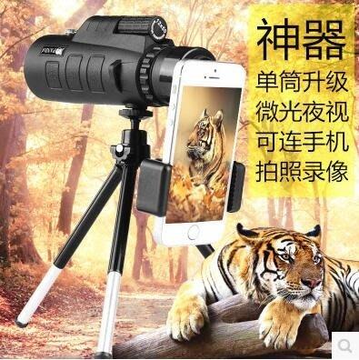 新款手機拍照望遠鏡單筒高清微光夜視成人便攜GZG2002