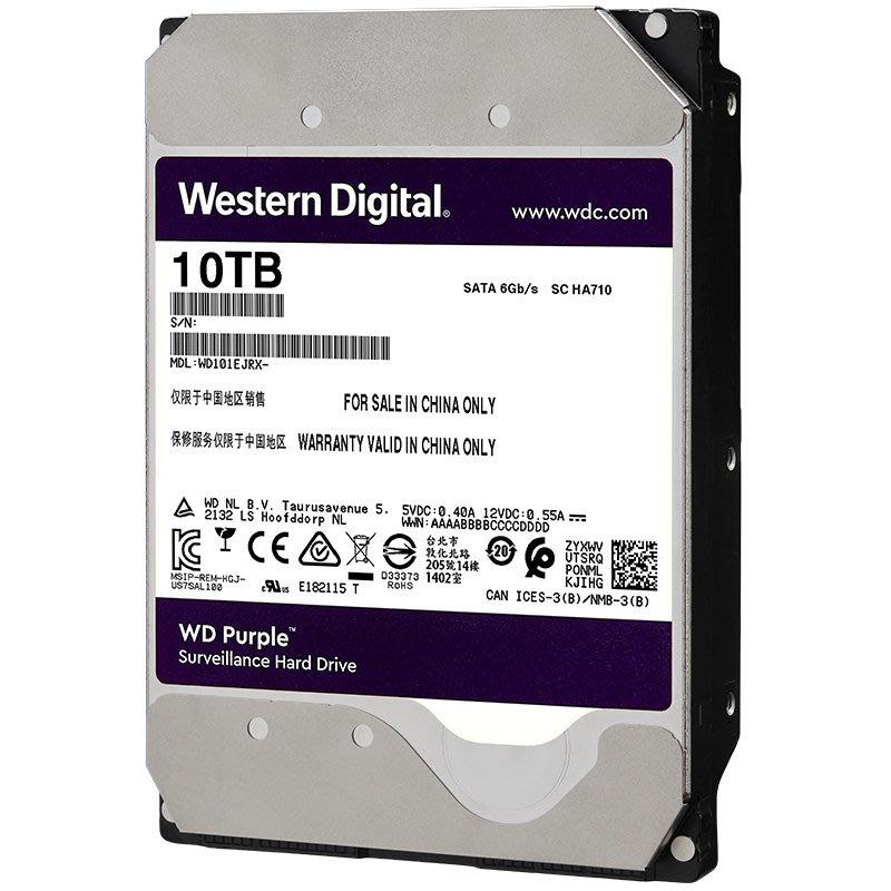 電腦配件 WD/西部數據 WD101EJRX 紫盤 10TB 256M緩存 監控硬盤機械硬盤10T解憂大鋪子