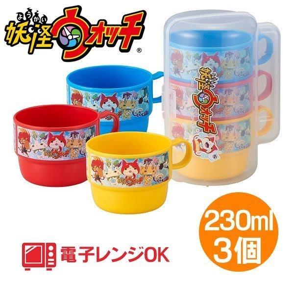 日本製 妖怪手錶 全新日本帶回正版 3色可愛兒童水杯/漱口杯 可微波三件組附收納盒