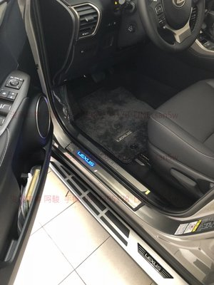 LEXUS NX200T NX200 NX300 LED門檻  門檻  外門檻