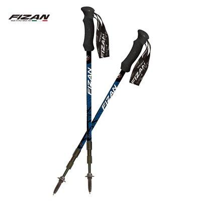 【FIZAN】義大利 可調式避震健行登山杖特惠組 一對特價2380 FZS18.7502