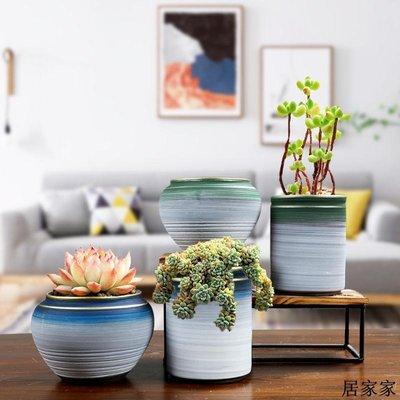 花盆 花器 陶瓷擺飾 陶瓷室內粗陶彩金描邊小花盆紫砂胎透氣個性DIY多肉石斛專用新品