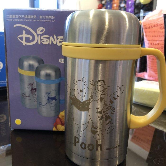 現貨不必等 迪士尼 POOH 小熊維尼 二層高真空 不銹鋼 斷熱斷冷 悶燒杯 保溫杯 4717384113023 C