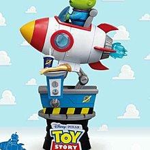 "Beast Kingdom Toy Story 反斗奇兵三眼仔8""pVc1款"