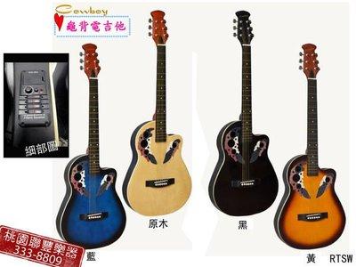 《∮聯豐樂器∮》39吋龜背+EQ吉他(四色) 直購價3500元(送外出袋+彈片)《桃園現貨》
