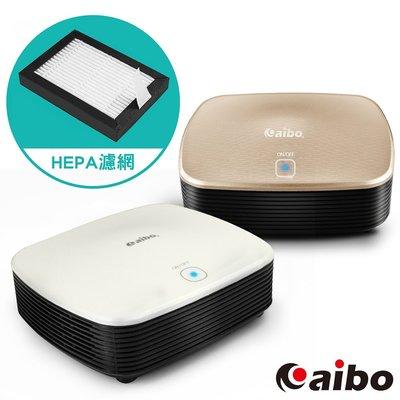 ☆YoYo 3C☆ aibo J02 居家/車用 USB負離子空氣清淨機(HEAP濾網)