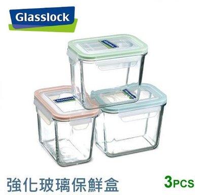 【綠電器】Glasslock 強化玻璃保鮮罐3入組 SP-1803 $520 新北市