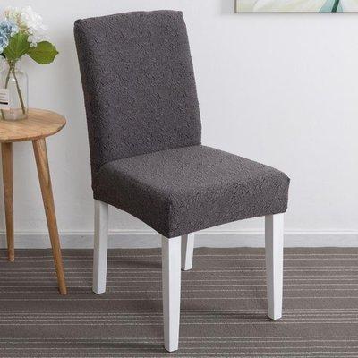 YEAHSHOP 簡約餐椅套加厚針織連身彈力凳套Y185