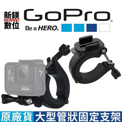 【新鎂-門市可刷卡】GoPro 系列 把手/座桿/滑雪桿固定座 固定架 (適用HERO5 6 7) AGTSM-001
