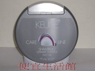 便宜生活館【洗髮精】KEUNE肯葳 - UC 終極控制洗髮精250ml (新包裝)難整理易打結專用