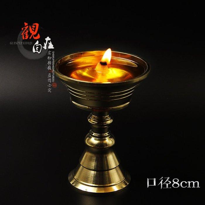 聚吉小屋 #酥油燈燈座長明燈佛供燈批量發包郵佛教佛堂法器用品 仿尼泊爾8cm