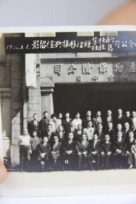 1016-回饋社會-特價品-台灣產物保險公司(新竹1966年)原版大張-老照片-文獻收藏品(郵寄免運費~建議自取確認)