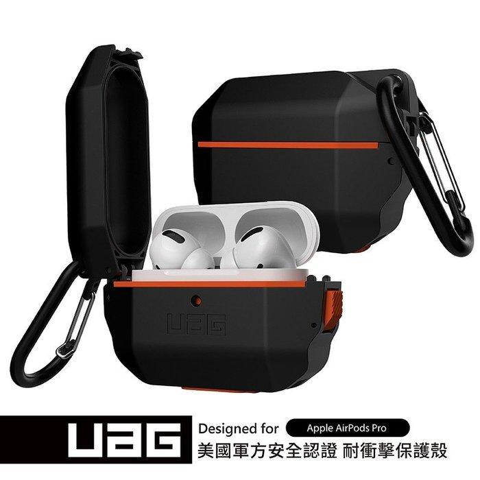 【100%原廠公司貨】UAG AirPods Pro 1 2 3代 耐衝擊防水防塵硬式保護殼-黑