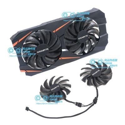 適用GIGABYTE技嘉GTX1060 WINDFORCE 3G/6G顯卡散熱風扇T129215SU
