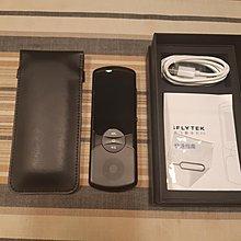 iFLYTEK Easy Trans 800雙向語音翻譯機