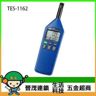 [晉茂五金] 泰仕電子 溫度/濕度/大氣壓力計 TES-1162 請先詢問庫存