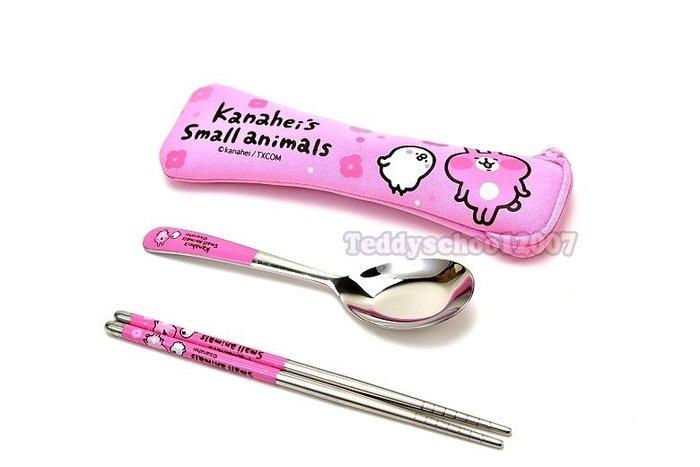 ♥♥☆╮泰迪學園╭☆♥♥卡娜赫拉的小動物環保餐具(筷子)+(湯匙) 粉紅色