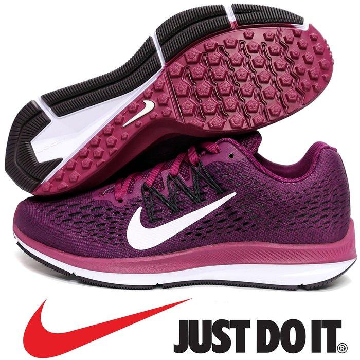 鞋大王nike AA7414-603 葡萄紫 ZOOM WINFLO 5 慢跑鞋【免運費,加贈襪子】805N