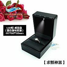 hello小店-新款LED發光戒指盒 鋼琴烤漆首飾盒包裝求婚鉆戒盒吊墜項鏈盒定制#飾品盒#戒指盒#
