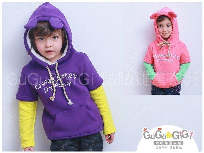 【RB2123050】秋冬款~中性款~彩色抽繩假兩件配色袖連帽上衣(紫/粉)$99