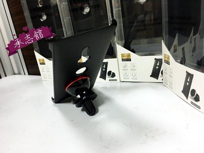 SONY Xperia XZ2 專用導航套裝組( 皮革背殼+磁盤式支架)