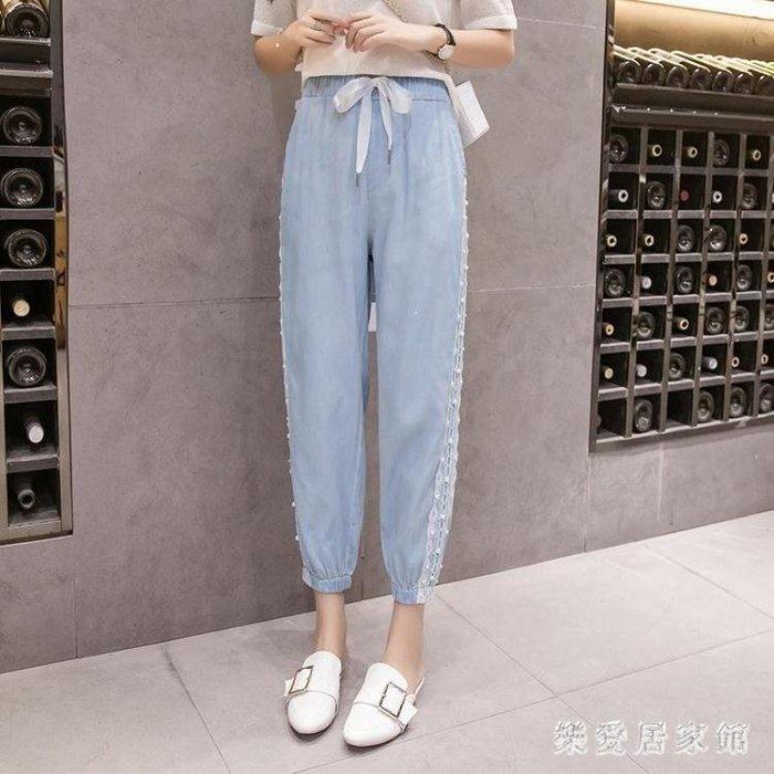 BELOCO 釘珠天絲牛仔褲女春夏2019新款韓版顯瘦寬鬆BE655