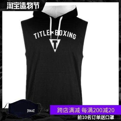 【青檸yahoo】TITLE BOXING X-FACTOR MUSCLE連帽 無袖帽衫拳擊訓練服