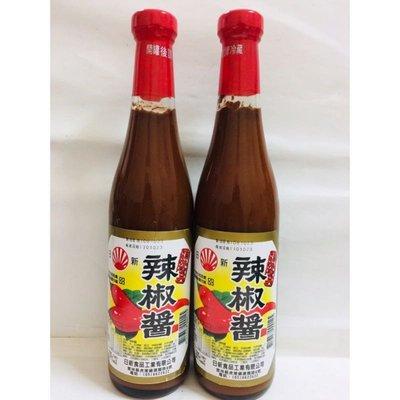 日新辣椒醬510ml