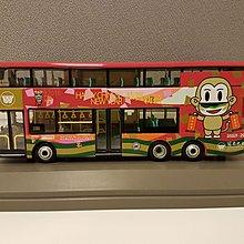 冠忠猴年紀念 猛獅MAN A95 巴士模型精細版 路線38 逸東循環節 車牌TU9868