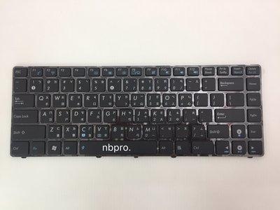 NBPRO 筆電維修, ASUS 華碩 A42 鍵盤,全新只要$1200,安裝工資另計