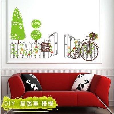 八號倉庫  壁貼  兒童房 店面 佈置 卡通 DIY 牆貼 組合貼 腳踏車 柵欄【AY841-08】