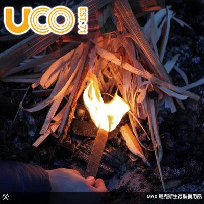 馬克斯 - UCO 防風防水巨無霸火柴 / 15分鐘持續燃燒 / 附2片磨擦紙 / MT-BEHEMOTH-3P