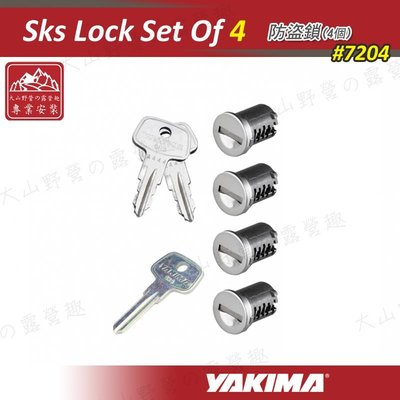 【大山野營】安坑特價 YAKIMA 7204 Sks Lock Set Of 4 防盜鎖(4個) 適用 車頂架 攜車架
