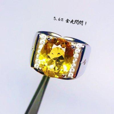 【台北周先生】天然金色綠柱石 5.62克拉 全美放光 專家收藏級 真正金黃色 霸氣戒 檯面大