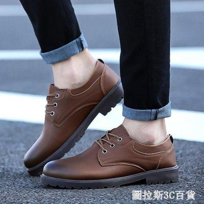 哆啦本鋪 工裝鞋新款春季英倫潮鞋子板鞋工裝休閒鞋皮鞋百搭夏季透氣大頭男鞋 D655