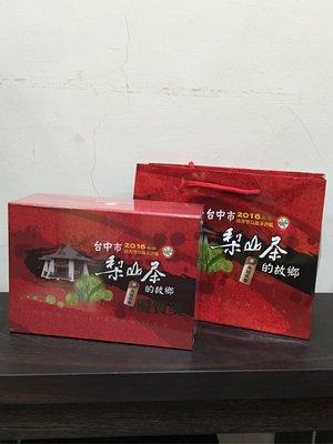 [茶院子]比賽茶專區~108年台中市茶商公會春季比賽茶#優質獎(梨山茶)