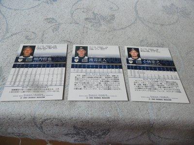 藍色小館13-5------2003.MARINES隊 38.40.41.42.43.44.47.48.49號