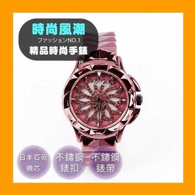 花朵錶時來運轉招桃花水鑽奧地利水晶百搭寬錶帶紫色手錶紫錶【AAA5252】