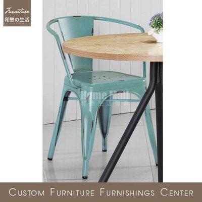 HOME MALL~工業風綠色扶手座舊鐵椅(618M-ST)$3300元(雙北市免運費)6N