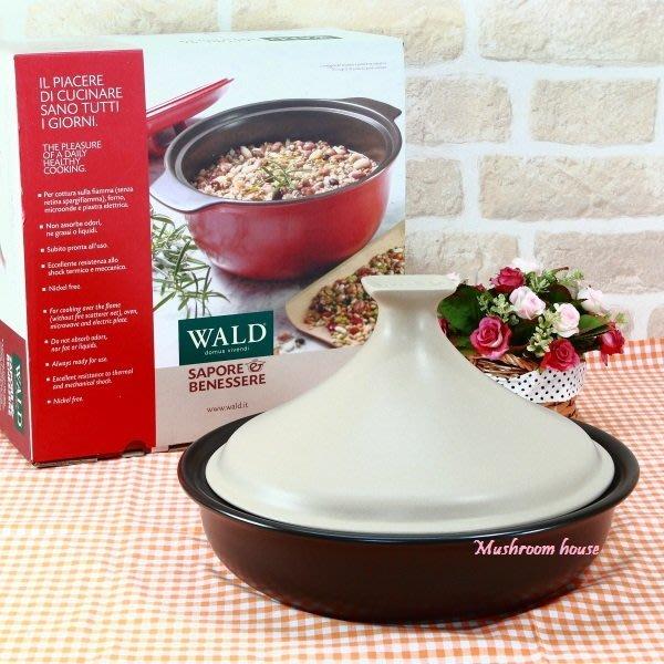 點點蘑菇屋{塔吉鍋}義大利WALD黑色高溫燉煮鍋_31.5公分 燉鍋 陶鍋 土鍋 砂鍋 燉盅 耐熱鍋 保溫 超值優惠中