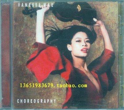 音樂居士*Vanessa Mae Choreography 陳美:繽紛之舞*CD專輯