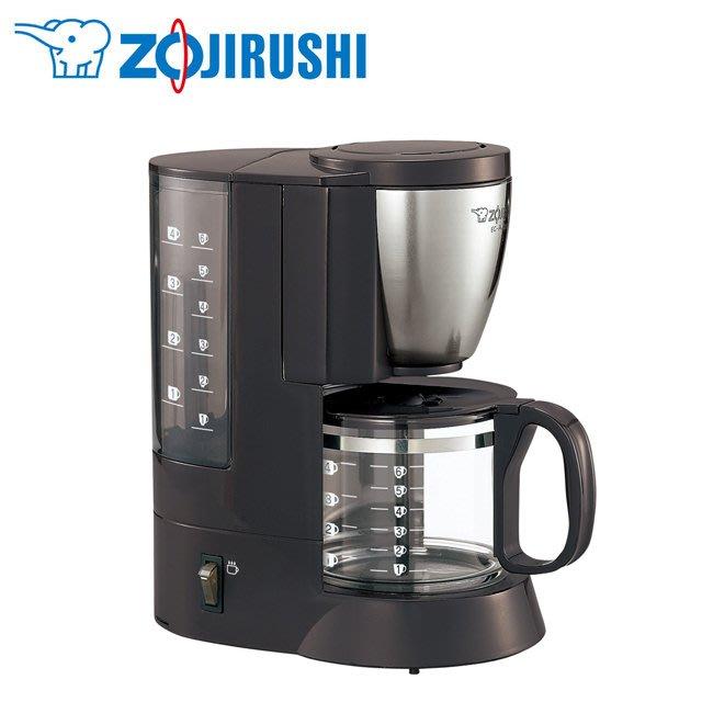 ㊣ 龍迪家 ㊣  ZOJIRUSHI 象印 6人份滴漏式咖啡機 (EC-AJF60)