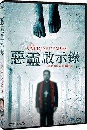 『DINO影音屋』16-05【全新正版-電影-惡靈啟示錄-DVD-全1集1片裝-麥可潘納、迪蒙翰蘇】